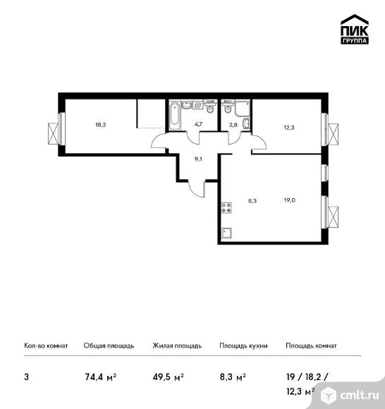 3-комнатная квартира 74,4 кв.м. Фото 1.
