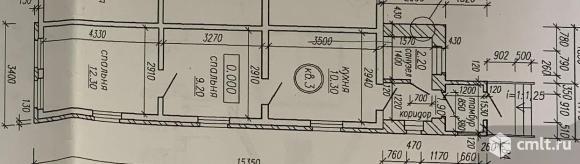 Часть дома 37 кв.м. Фото 8.