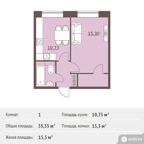 1-комнатная квартира 35,35 кв.м. Фото 1.