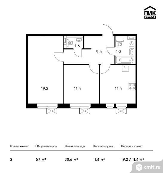 2-комнатная квартира 57 кв.м. Фото 1.