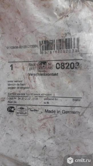 Датчик износа торм. колодок BMW 5(E39) передних. Фото 2.