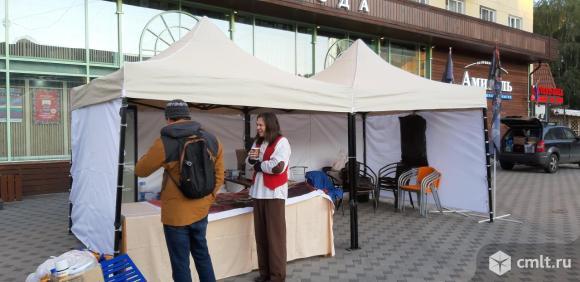 Палатки, шатры, навесы в аренду. Фото 12.