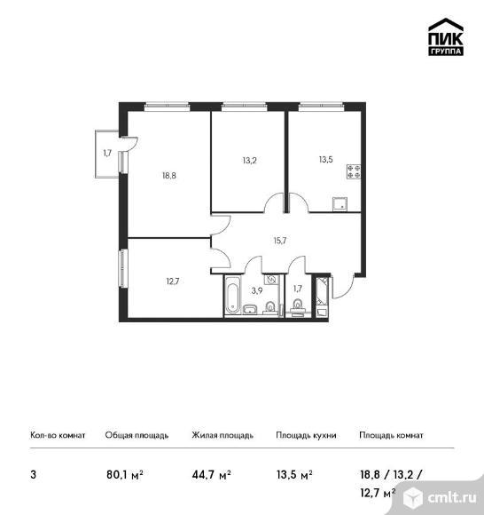 3-комнатная квартира 80,1 кв.м. Фото 1.