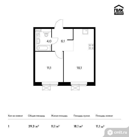 1-комнатная квартира 39,3 кв.м. Фото 1.
