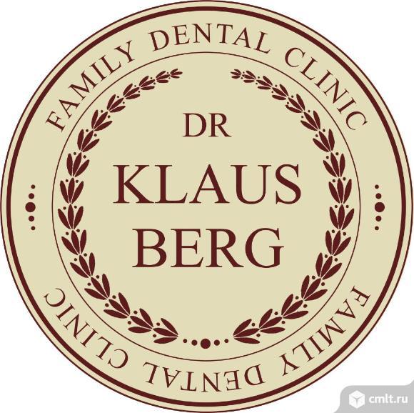 Семейная стоматология «Dr. Klaus Berg» (доктор Клаус Берг). Фото 7.