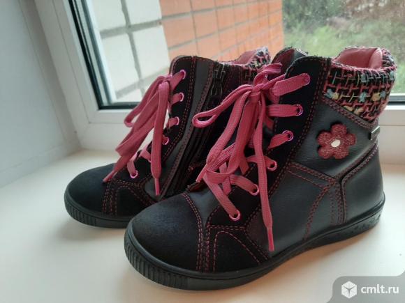 Ботинки кожаные Капика. Фото 1.