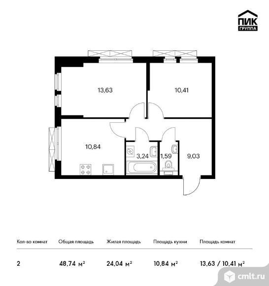 2-комнатная квартира 48,74 кв.м. Фото 1.