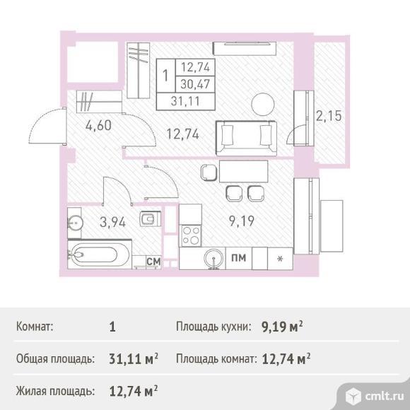 1-комнатная квартира 31,11 кв.м. Фото 1.