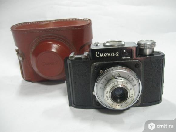 Фотоаппарат пленочный Смена-2. Фото 1.