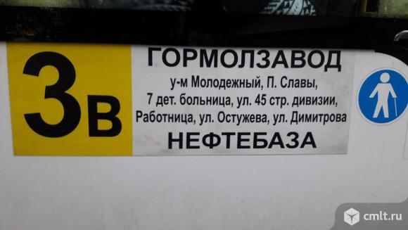 Водитель категории D на городской маршрут 3в. Фото 1.