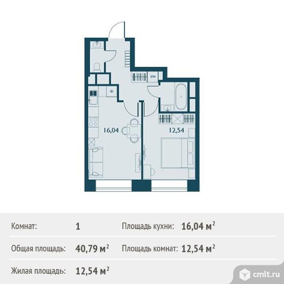 1-комнатная квартира 40,79 кв.м. Фото 1.