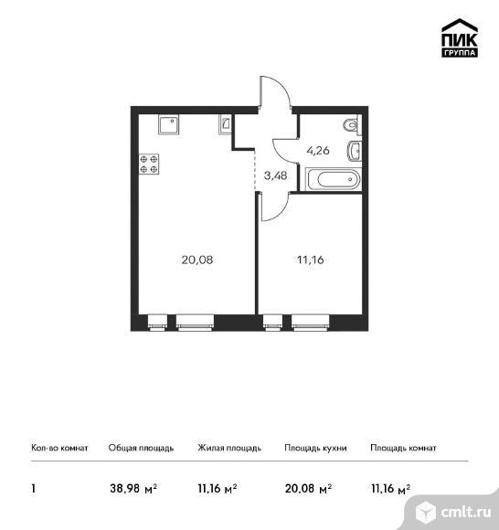 1-комнатная квартира 38,98 кв.м. Фото 1.