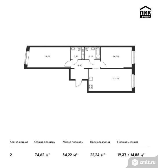 2-комнатная квартира 74,62 кв.м. Фото 1.