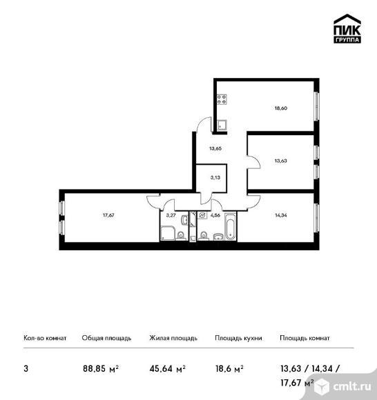 3-комнатная квартира 88,85 кв.м. Фото 1.