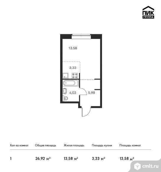 1-комнатная квартира 26,92 кв.м. Фото 1.
