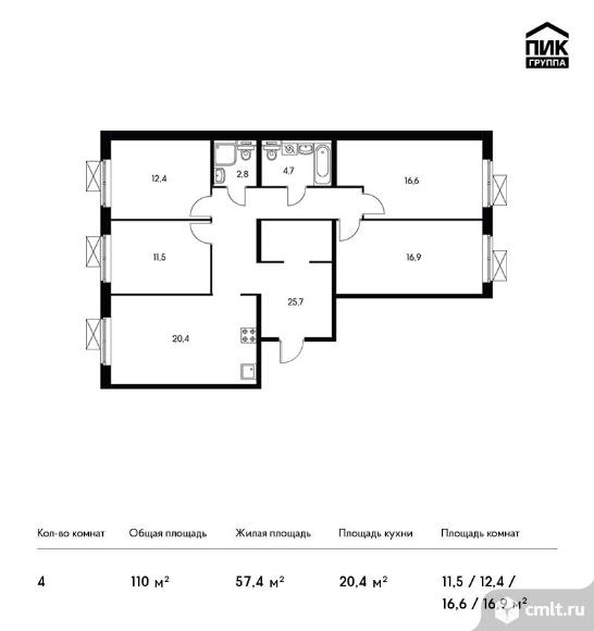 4-комнатная квартира 110 кв.м. Фото 1.