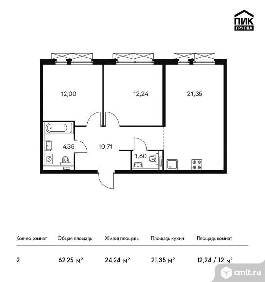 2-комнатная квартира 62,25 кв.м. Фото 1.