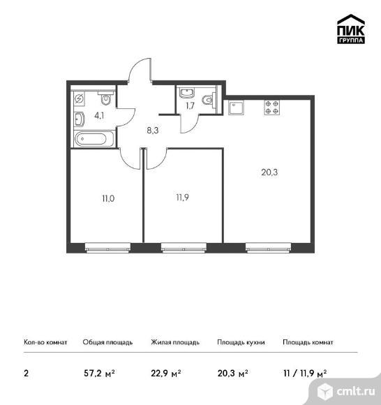 2-комнатная квартира 57,2 кв.м. Фото 1.