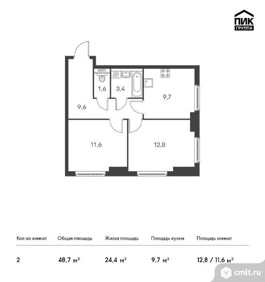 2-комнатная квартира 48,7 кв.м. Фото 1.