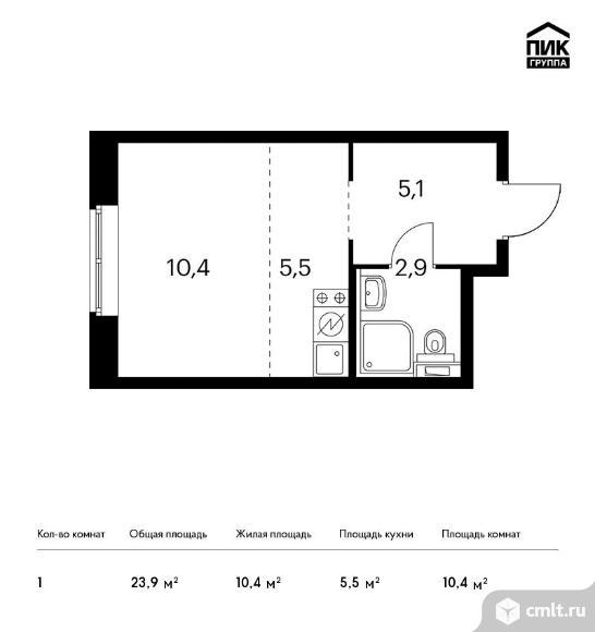 1-комнатная квартира 23,9 кв.м. Фото 1.
