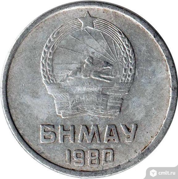 Юбилейные рубли СССР и иностранные монеты. Фото 7.