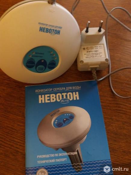 """Ионизатор серебра для воды """"Невотон ИС-112"""". Фото 3."""