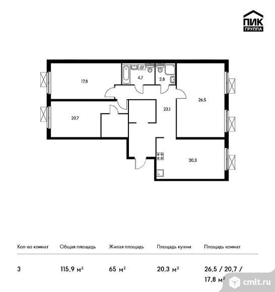 3-комнатная квартира 115,9 кв.м. Фото 1.