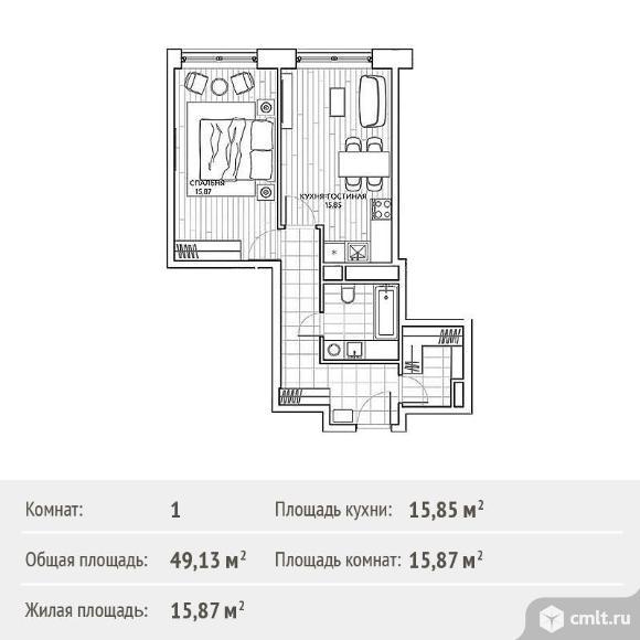 1-комнатная квартира 49,13 кв.м. Фото 1.