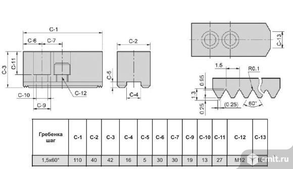 """Кулачки сырые на гидравлический патрон 10"""" ( 250 - 254мм) ЧПУ 3шт. (SJ10). Фото 4."""