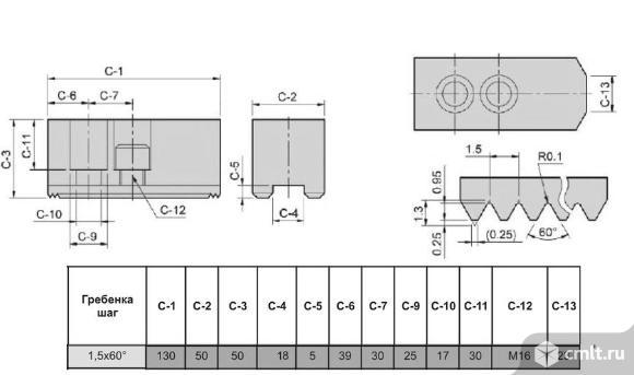 "Кулачки сырые на гидравлический патрон 12"" ( 300 - 304мм) ЧПУ слот (паз) 18мм, 3шт. ( SJ12(18)). Фото 3."