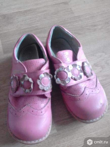 Кожаные туфельки-ботинки. Фото 1.
