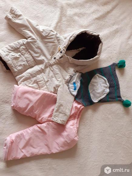 Парка, штаны и шапка. Фото 1.