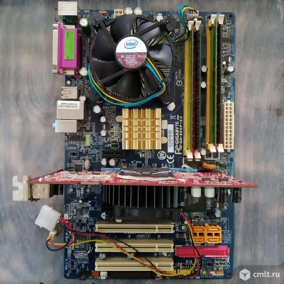 Комплект GIGABYTE GA-945P-S3 + Intel Core 2 Duo E7300 + 3Гб + NVIDIA GeForce 7600GT. Фото 1.