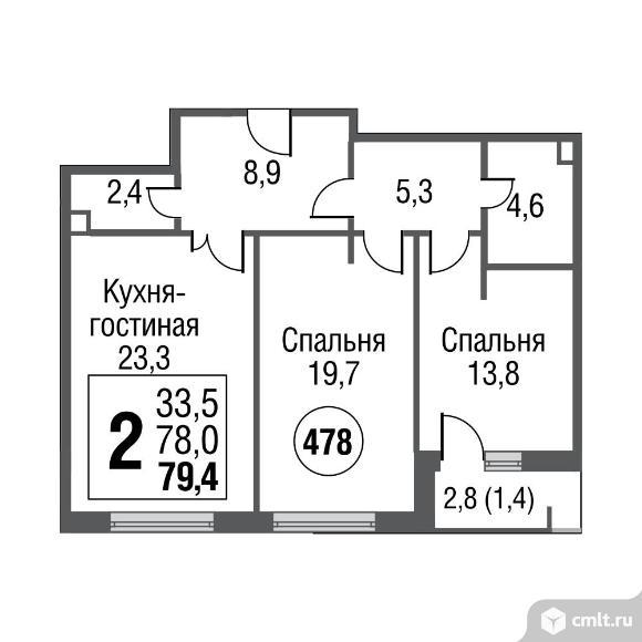 2-комнатная квартира 79,4 кв.м. Фото 1.