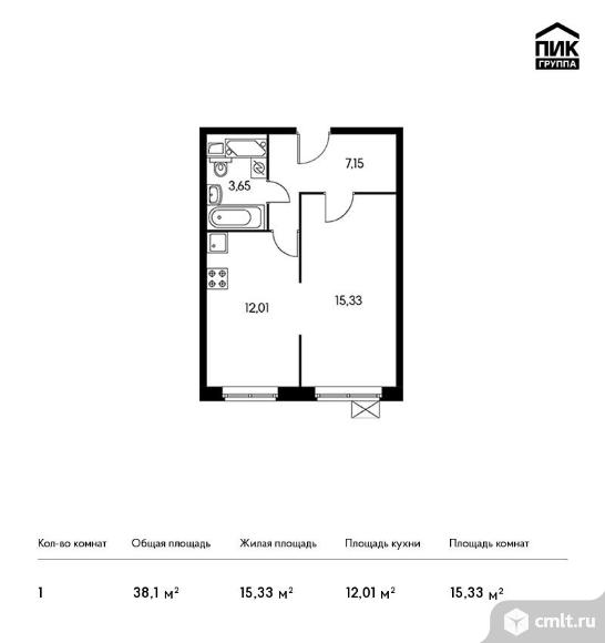 1-комнатная квартира 38,1 кв.м. Фото 1.