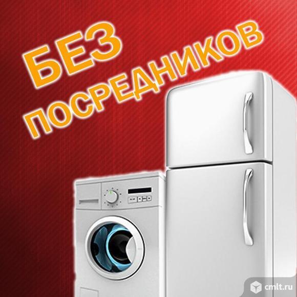 Ремонт стиральных машин, посудомоек. Фото 1.