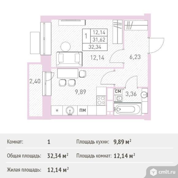 1-комнатная квартира 32,34 кв.м. Фото 1.