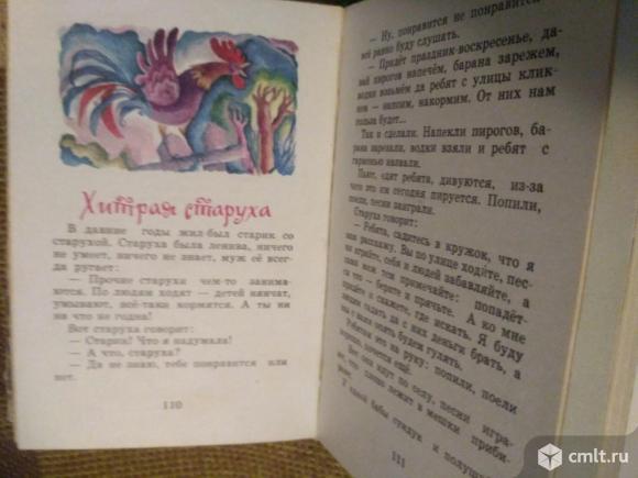Сказки бабушки Куприянихи. Фото 4.