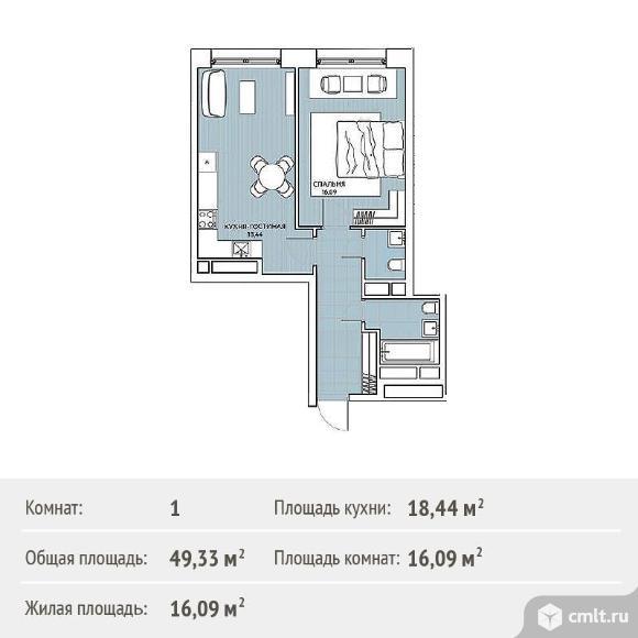 1-комнатная квартира 49,33 кв.м. Фото 1.