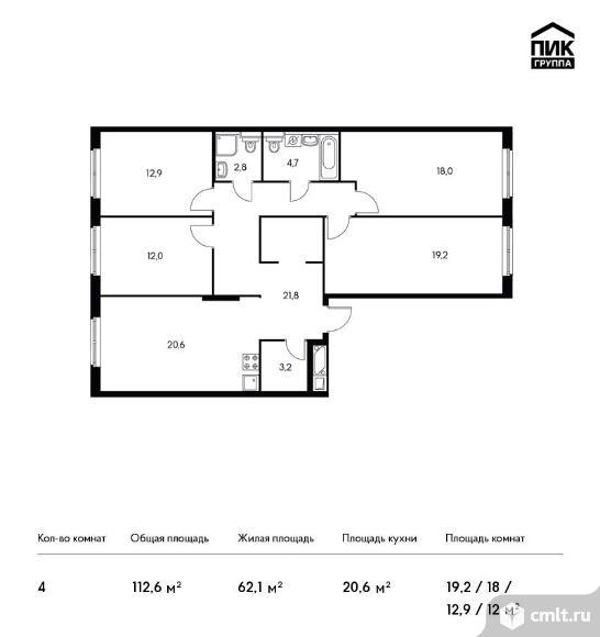 4-комнатная квартира 112,6 кв.м. Фото 1.