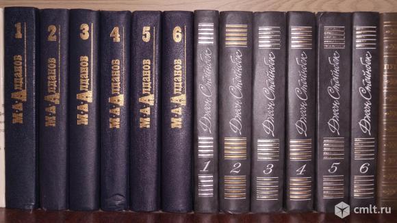 Книги классика. Фото 1.