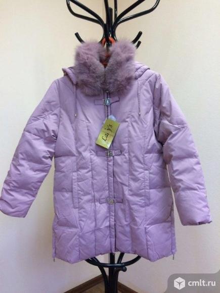 Теплая женская куртка фиалкового цвета. Фото 2.
