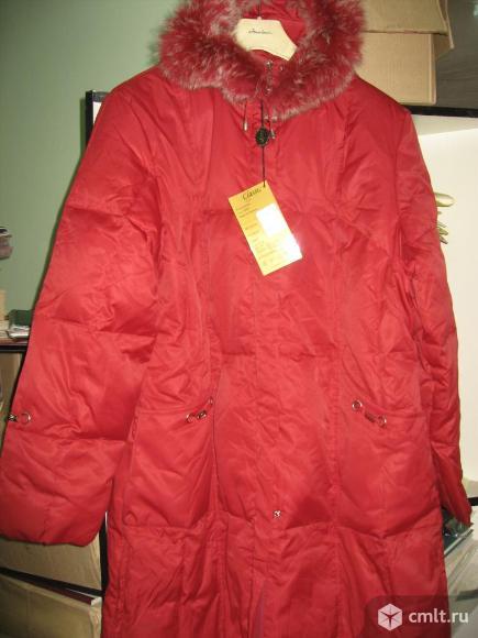Утеплённая женская куртка. Фото 1.