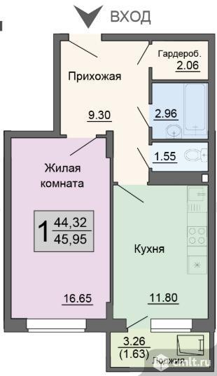1-комнатная квартира 45,95 кв.м. Фото 3.