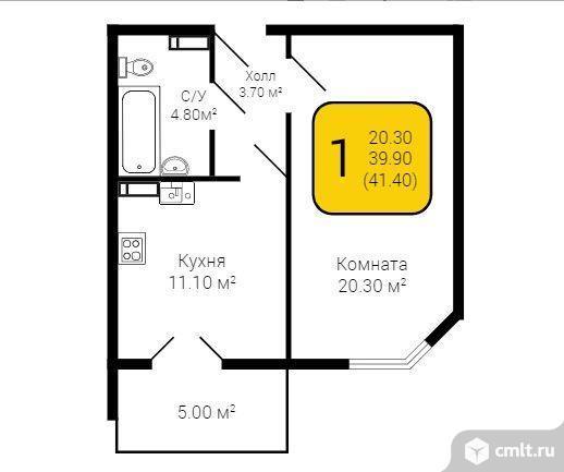 1-комнатная квартира 41,4 кв.м. Фото 4.