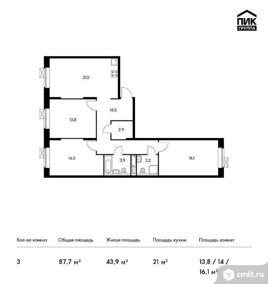 3-комнатная квартира 87,7 кв.м. Фото 1.