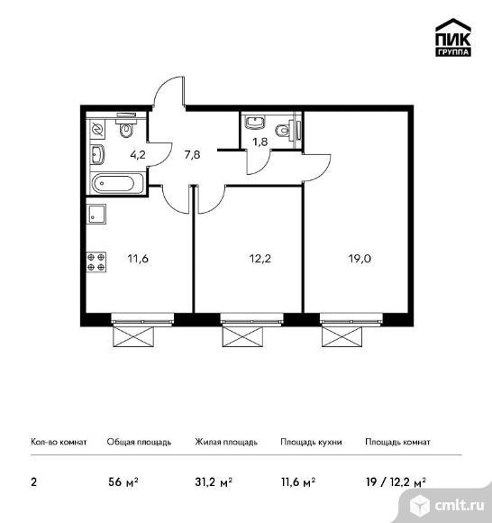 2-комнатная квартира 56 кв.м. Фото 1.