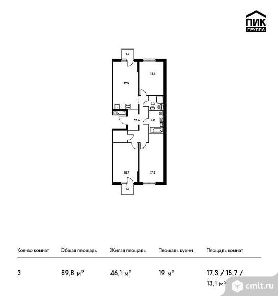 3-комнатная квартира 89,8 кв.м. Фото 1.