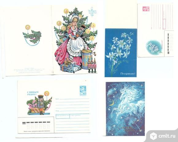 Комплекты Открытка + конверт  и Открытки. Фото 1.