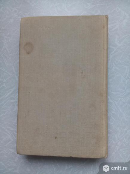 Книга - Двенадцать стульев/Золотой телёнок. 1981г. Фото 6.